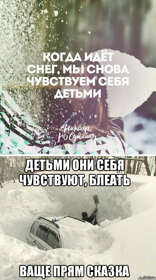 http://cs4.pikabu.ru/post_img/2014/12/27/6/1419668181_993154618.jpg