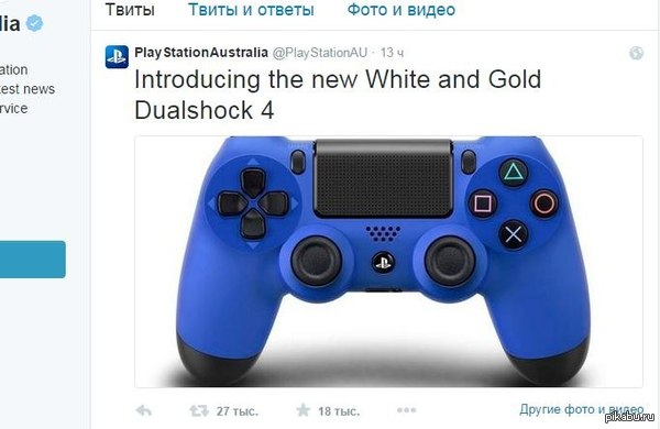 PlayStation ������ ����� ���� ������� �������)  ����, �������, twitter, ������, ����������