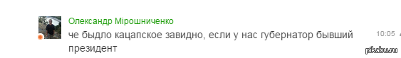 http://cs4.pikabu.ru/post_img/2015/06/06/5/1433571240_1533321286.PNG