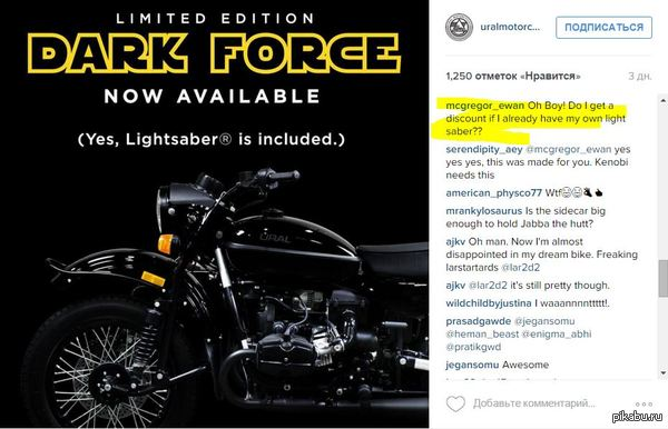 ������������ ����� (25 ��.)��������� Ural Dark Force �� �������� ����� � ��������� �� $14999 � ��� ��������� ������ ������, ��������� �������� ��� � ���� ��� ����