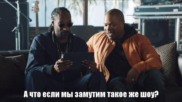 ����� ������ ���� Xzibit, Snoop dogg, �������� �����, ������, ����������