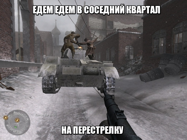 Call Of Duty 2... Call Of Duty 2, компьютерные игры, IC обзор, длиннопост, first person shooter