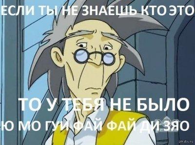 Джеки чан мультфильм на стс джастин тимберлейк и камерон диаз в фильме