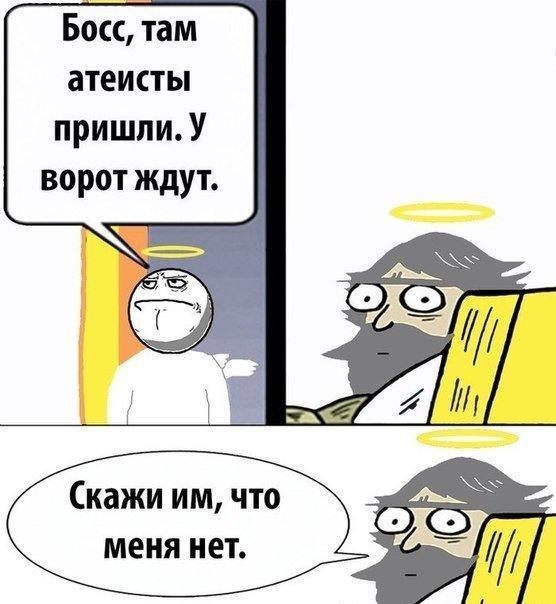 Заказ шлюха 1000 рублей