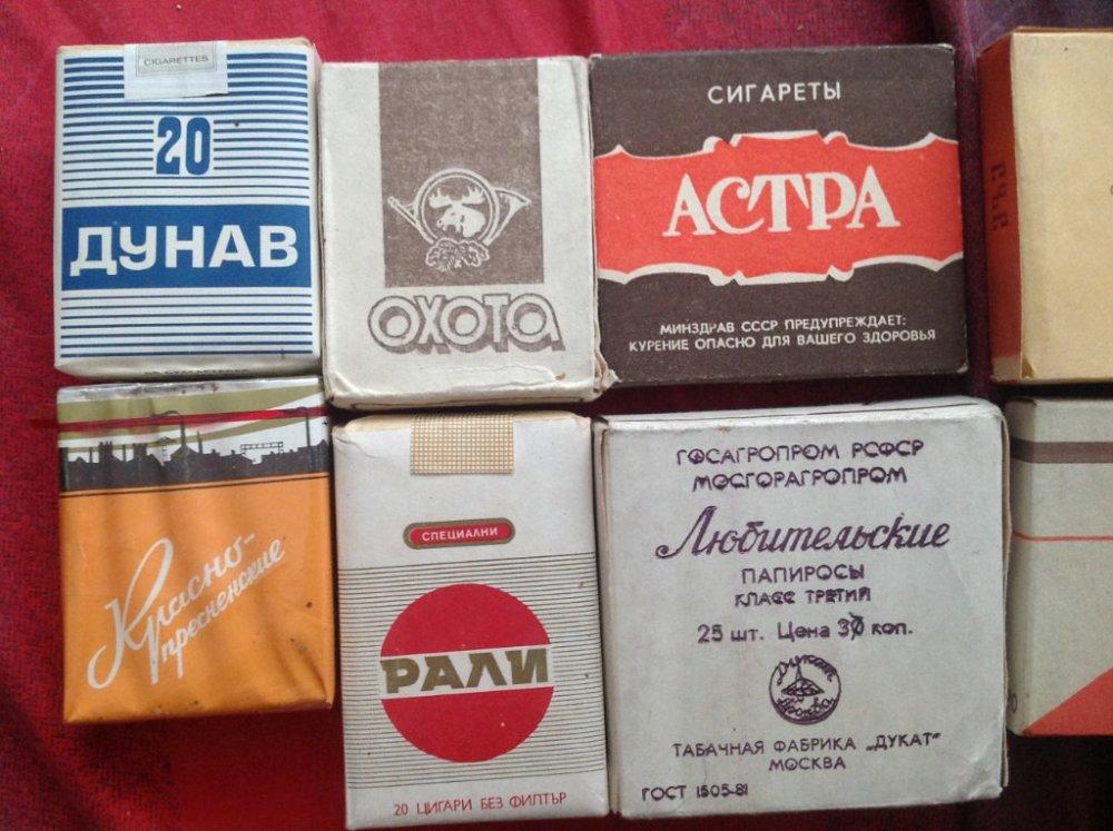 купить советские сигареты и папиросы