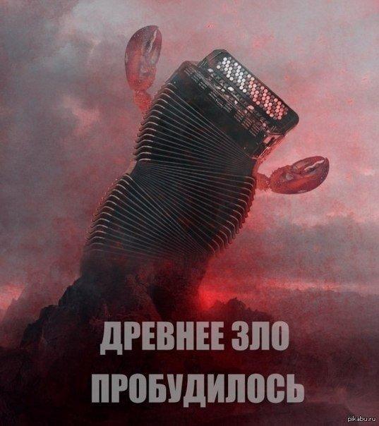 https://cs4.pikabu.ru/images/big_size_comm/2014-06_3/1402803474613.jpg