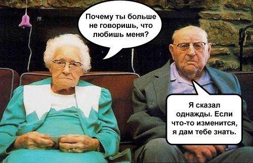 tebe-ponravilos-so-mnoy-ebatsya-seks-v-kabine-voditelya-dalnoboyshika-video