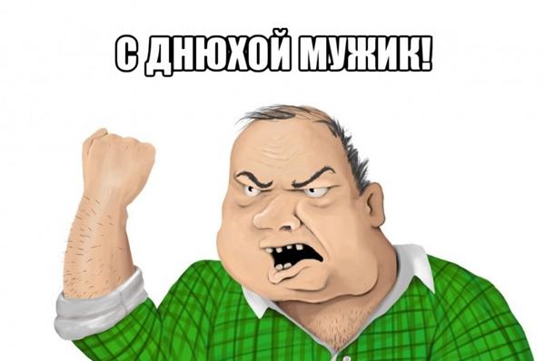 https://cs4.pikabu.ru/images/big_size_comm/2014-08_2/1407478607833.jpg