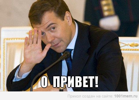 https://cs4.pikabu.ru/images/big_size_comm/2014-09_2/14100182107790.jpg
