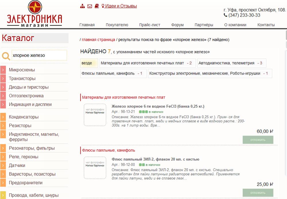 Займ до 200000 рублей без отказа с одним платежом