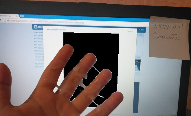 фотошоп рука в сперме