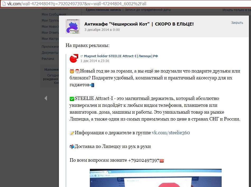 Порно Извращенцы Вконтакте