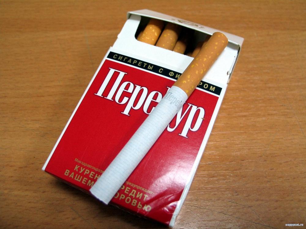 сигареты приму усмань купить