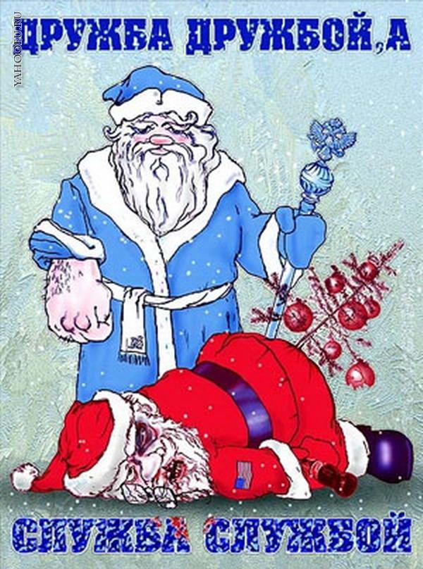 Санта клаус ебет деда мороза