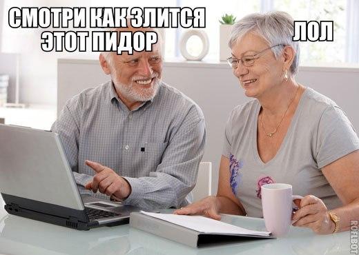 https://cs4.pikabu.ru/images/big_size_comm/2014-12_6/14196710818655.jpg