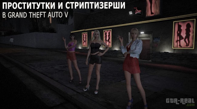 Девушки делающие минет в машине телефоны в районе м авиамоторная