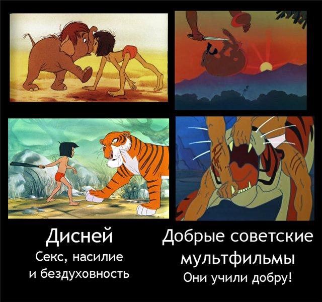 Мультики сексы на руском