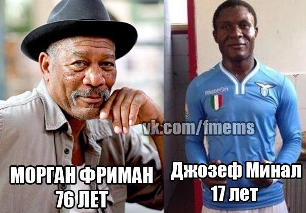 Старый футболист из лацио