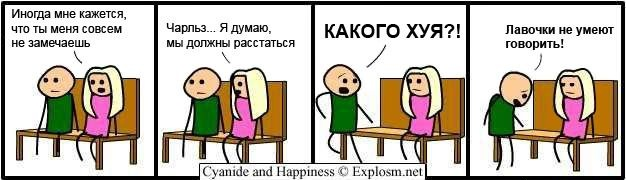 В пизду сколько хуев залезет за раз у дунганок, смотреть порно русских девушек с большими сиськами в хорошем качестве