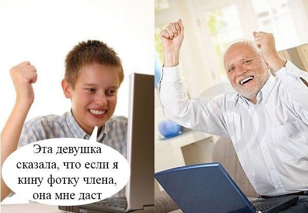 дед и мальчик порно