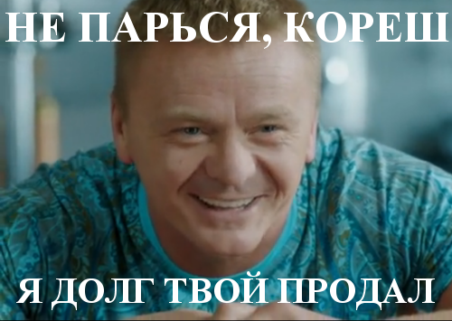 """Суд в Нью-Йорке согласился с нашими требованиями относительно """"Газпрома"""", - Витренко - Цензор.НЕТ 2917"""