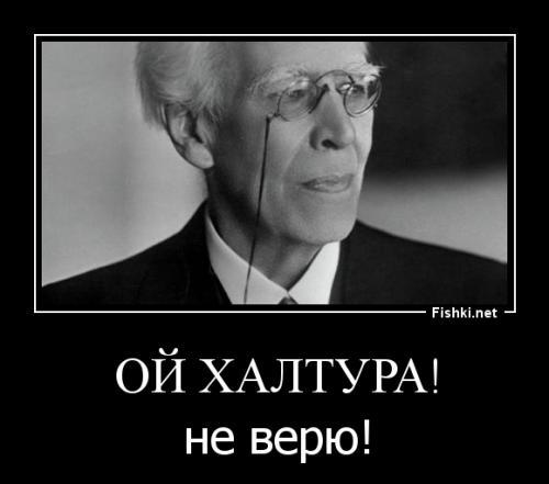 """Полиция Луганщины задержала сбежавшего из """"ЛНР"""" после пыток ФСБ мужчину, который 20 лет скрывался от следствия - Цензор.НЕТ 1682"""