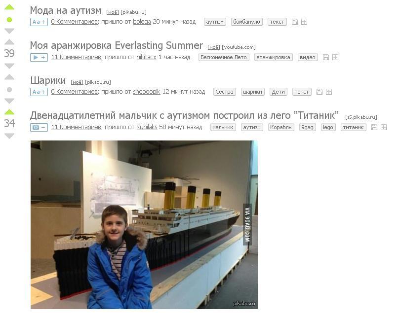 foto-zreloy-forum-zhenshin-stradayushih-autizmom-video