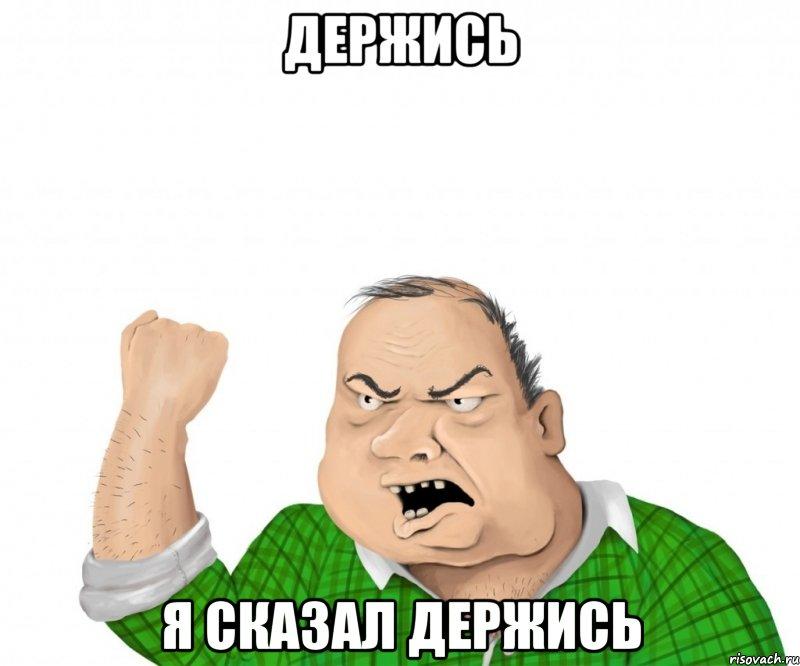 """Ми готуємо """"кілька ходів"""", - Зеленський про відповідь на видачу паспортів РФ жителям ОРДЛО - Цензор.НЕТ 8133"""
