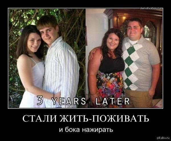 Комментарии к фото муж и жена фото 748-905