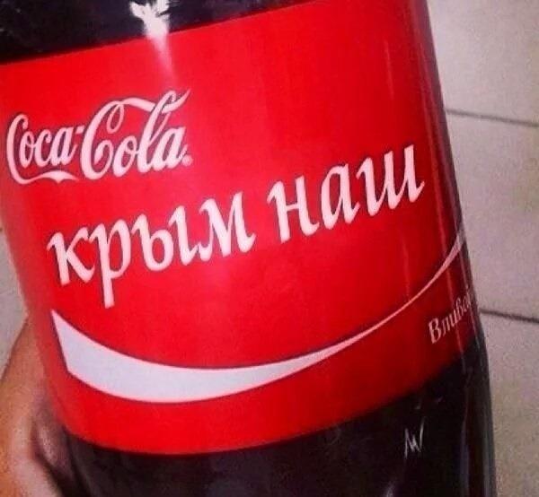 Кока хуй