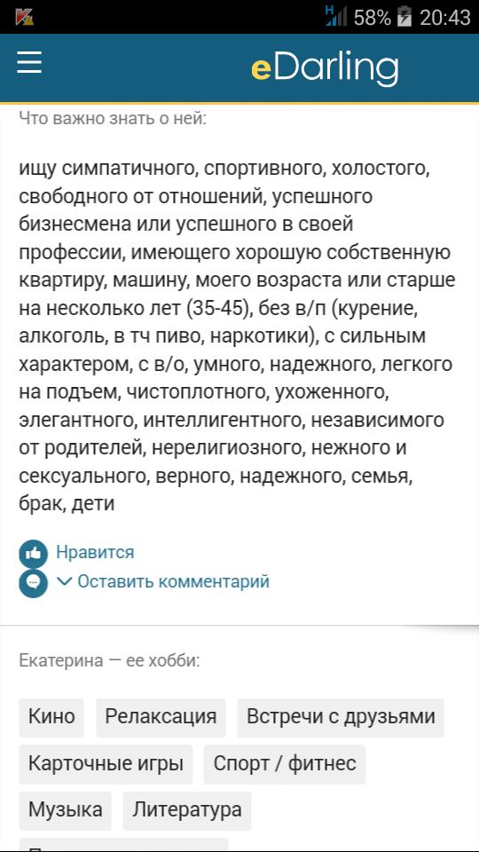 v-kakoy-professii-muzhchina-ebet-bolshe-vseh-devok-zrelaya-grudastaya-telka-soset-na-ulitse