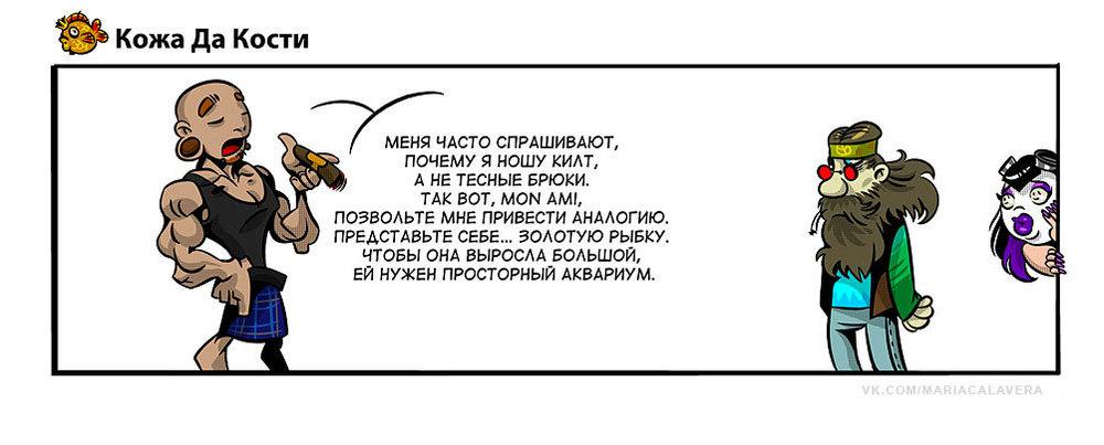 chto-nosit-s-bolshoy-zhopoy-foto-telka-lizhet-pizdu-skvoz-belie-trusiki