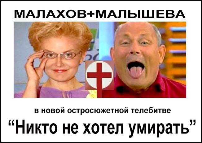 https://cs4.pikabu.ru/images/big_size_comm/2016-06_3/1465824845128522022.jpg