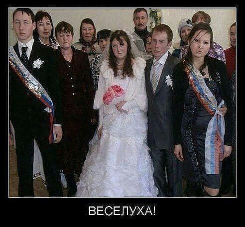 пьяную невесту реально трахнул сведетель
