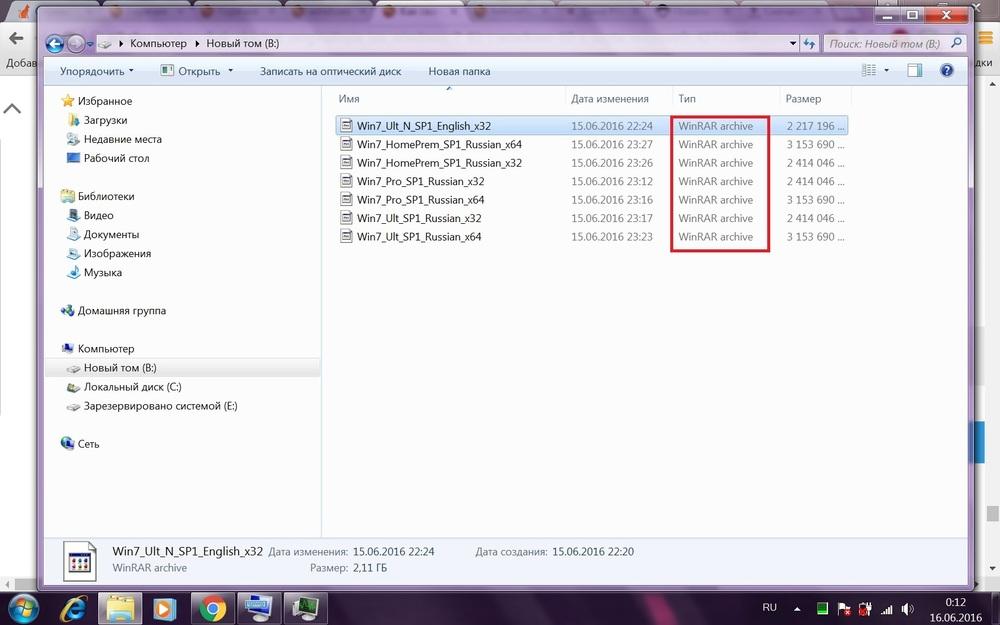скачать оригинальный образ windows 7 starter начальная x32 x86 sp1