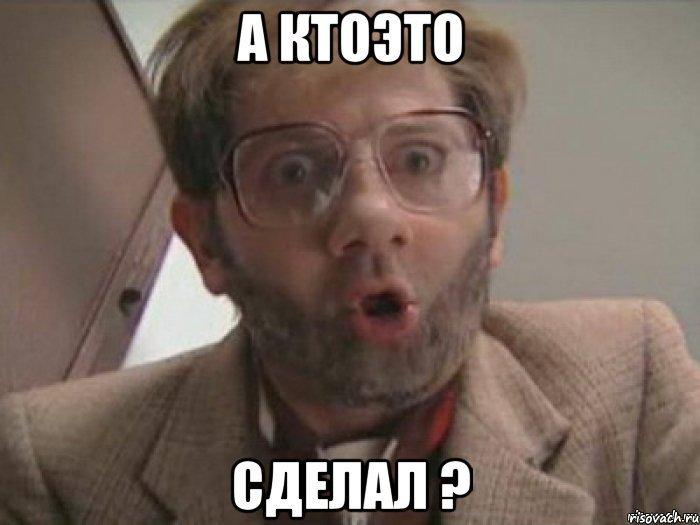 """РФ ввела ответные санкции против Канады, запретив въезд в страну десяткам """"русофобски настроенных"""" граждан - Цензор.НЕТ 7847"""