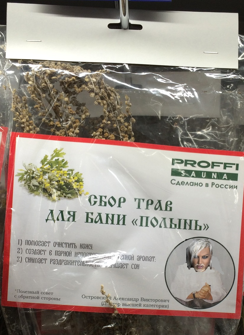 Таджик порит старуху