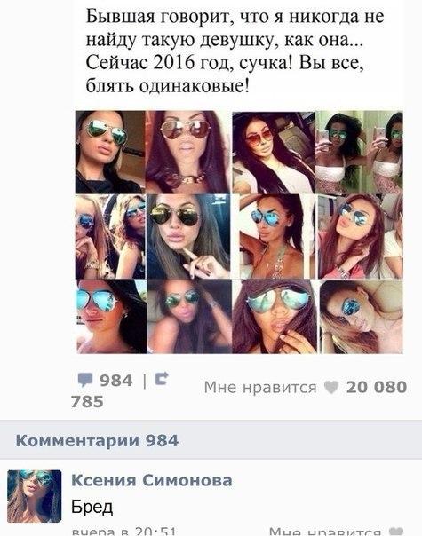 kak-ya-vperdolil-dame-porno-filmi-s-tadzhichkoy