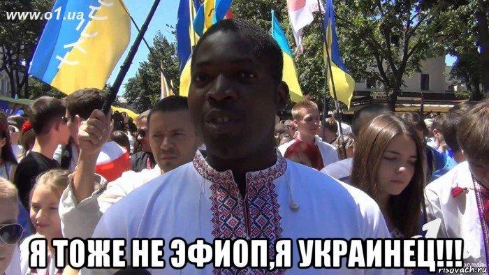 Едут негр и украинец