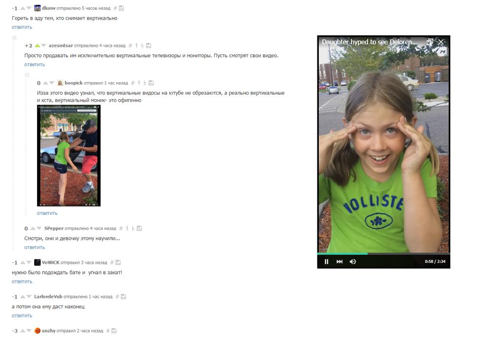 девочка дрочит мальчику видео онлайн