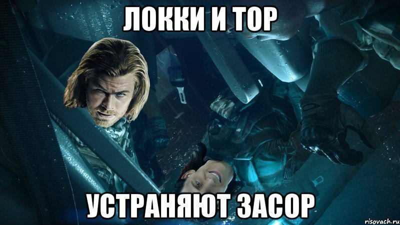 Мемы том хиддлстон