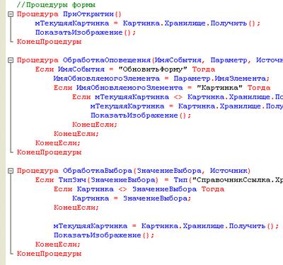 Что делает программист 1с hasp 1с 8.2 настройка