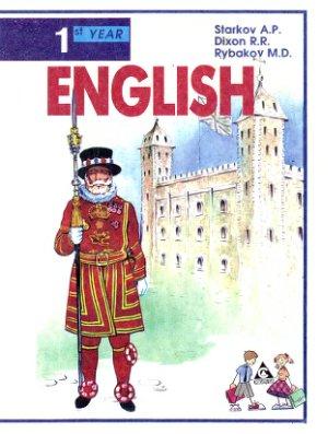 Happy english 1 [pdf] все для студента.