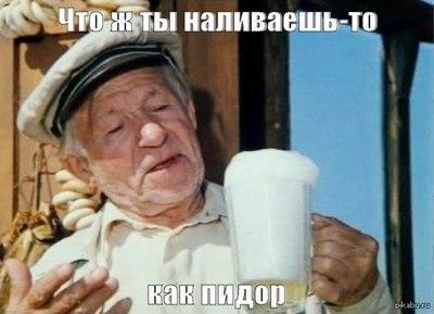 Дедушка выпиль выеб