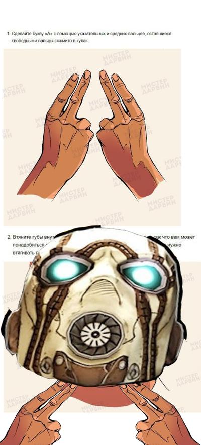 Он засувоет руку вкуньку