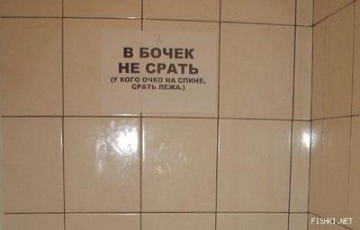 как развести девушку в общаге чтобы она пошла в душ
