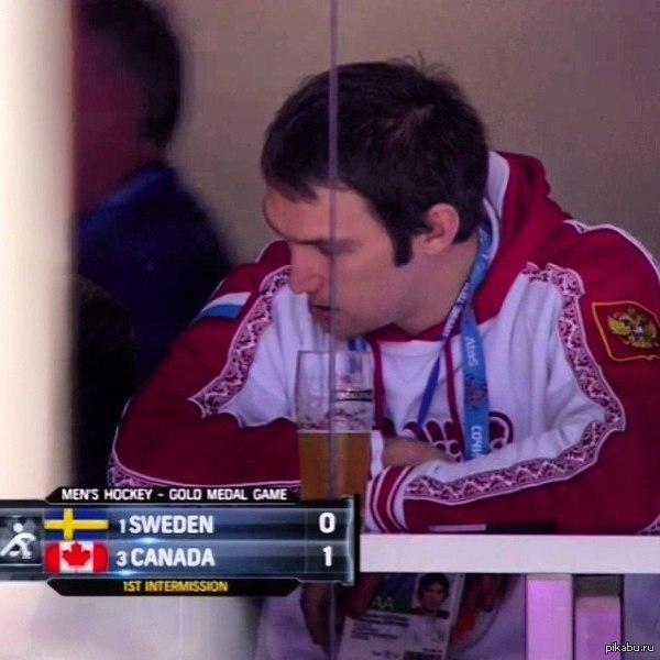 Финал Швеция-Канада даже грустно как-то.