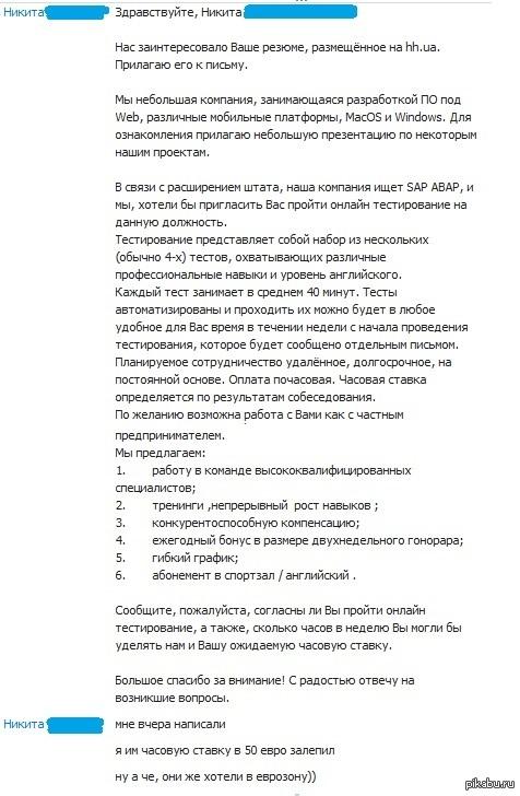привыкай, Украина поможем с евроинтеграцией чем сможем