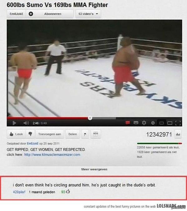 Детка, ты просто космос. сумо VS MMA я даже не думаю, что он кружит вокруг него, он просто попал на орбиту чувака.