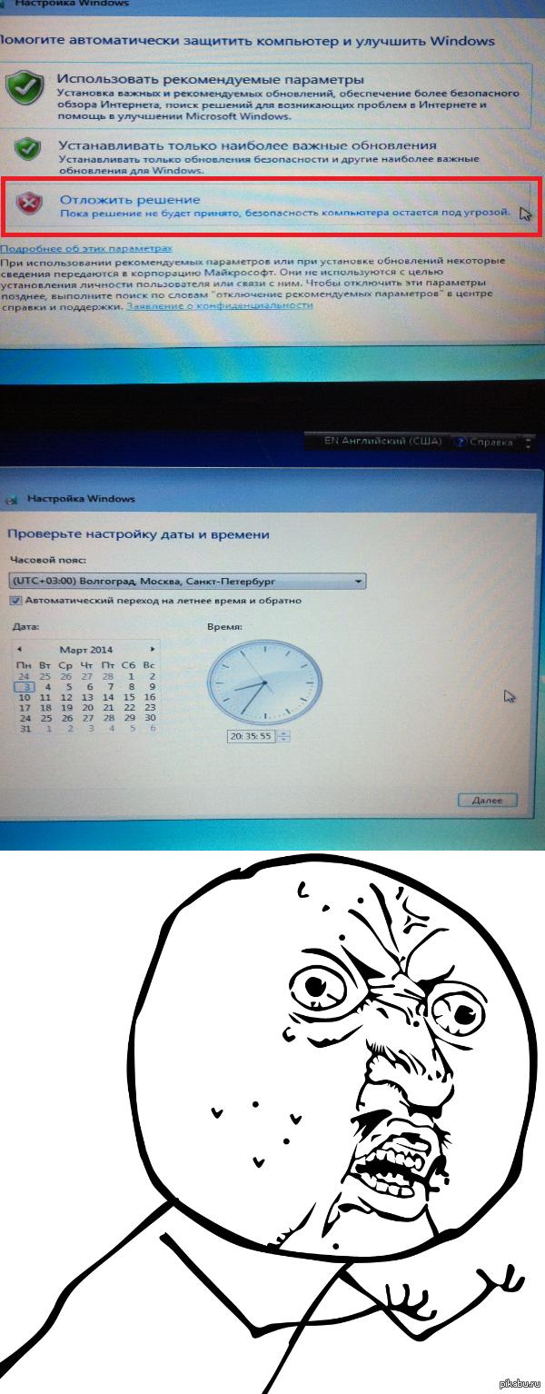 Устанавливаешь такой Windows, как вдруг. Нормальные скрины сделать не мог, сами знаете почему.